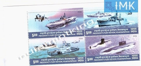 India MNH 2006 Presidents Fleet Review (Big & Small Left Side Setenant)  Setenant - buy online Indian stamps philately - myindiamint.com