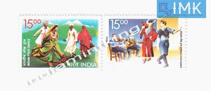 India MNH 2006 Joint Issue Indo-Cyprus  Setenant - buy online Indian stamps philately - myindiamint.com
