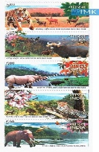 India MNH 2007 National Parks Of India MNH  Setenant - buy online Indian stamps philately - myindiamint.com
