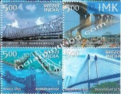 India MNH 2007 Landmark Bridges Of India MNH (Block Setenant)  Setenant - buy online Indian stamps philately - myindiamint.com