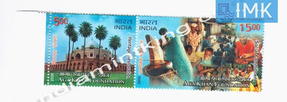 India MNH 2008 Aga Khan Foundation  Setenant - buy online Indian stamps philately - myindiamint.com