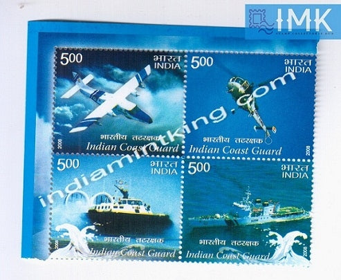 India MNH 2008 Indian Coast Guard  Setenant - buy online Indian stamps philately - myindiamint.com