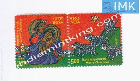 India MNH 2008 Merry Christmas  Setenant - buy online Indian stamps philately - myindiamint.com