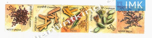 India MNH 2009 Spices Of India MNH  Setenant - buy online Indian stamps philately - myindiamint.com