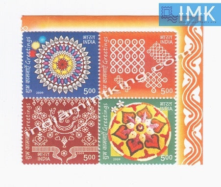 India MNH 2009 Greetings  Setenant - buy online Indian stamps philately - myindiamint.com