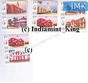 India MNH 2010 Postal Heritage Buildings (4 Varieties Vertical Setenant)  Setenant - buy online Indian stamps philately - myindiamint.com
