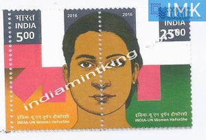 India MNH 2016 UN Solidarity Movement He For She  Setenant - buy online Indian stamps philately - myindiamint.com