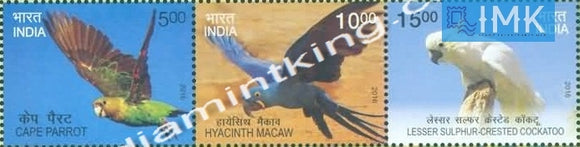 India MNH 2016 Birds Series 2 (Variety 2)  Setenant - buy online Indian stamps philately - myindiamint.com