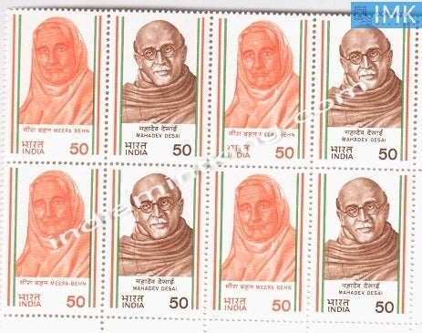 India MNH 1983 Meera Behn Mahadev Desai Block of 4 (b/l 4) - buy online Indian stamps philately - myindiamint.com
