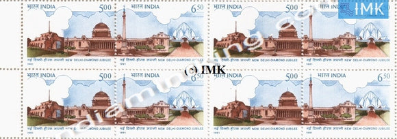 India MNH 1991 Diamond Jubilee New Delhi Block of 4 (b/l 4) - buy online Indian stamps philately - myindiamint.com
