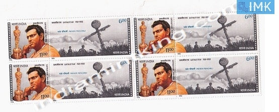 India MNH 1994 Satyajit Ray  Setenant Block of 4 (b/l 4) - buy online Indian stamps philately - myindiamint.com