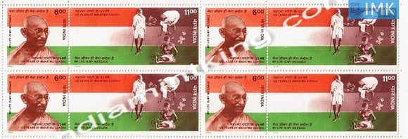 India MNH 1994 Mahatma Gandhi 125 Years  Setenant Block of 4 (b/l 4) - buy online Indian stamps philately - myindiamint.com