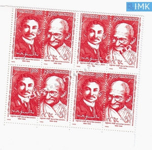 India MNH 1995 Mahatma Gandhi South Africa  Setenant Block of 4 (b/l 4) - buy online Indian stamps philately - myindiamint.com