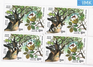 India MNH 1997 Parijat Tree  Setenant Block of 4 (b/l 4) - buy online Indian stamps philately - myindiamint.com