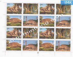 India MNH 1997 Buddhist Cultural Sites  Setenant Block of 4 (b/l 4) - buy online Indian stamps philately - myindiamint.com