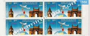 India MNH 1998 Air India MNH International Services  Setenant Block of 4 (b/l 4) - buy online Indian stamps philately - myindiamint.com