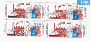 India MNH 1998 Homage To Martyrs  Setenant Block of 4 (b/l 4) - buy online Indian stamps philately - myindiamint.com