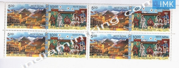 India MNH 1999 Tabo Monastry Unity In Diversity  Setenant Block of 4 (b/l 4) - buy online Indian stamps philately - myindiamint.com