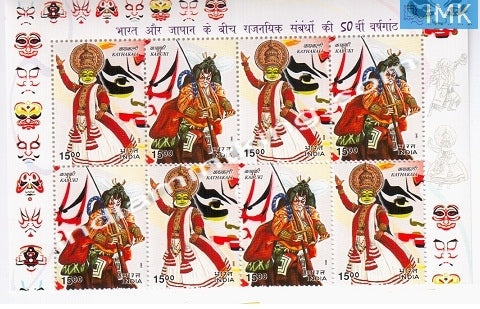 India MNH 2002 Joint Issue Indo-Japan  Setenant Block of 4 (b/l 4) - buy online Indian stamps philately - myindiamint.com