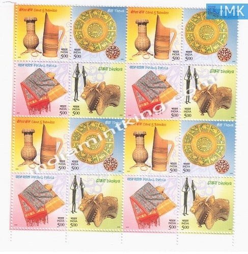 India MNH 2002 Handicrafts Of India MNH  Setenant Block of 4 (b/l 4) - buy online Indian stamps philately - myindiamint.com