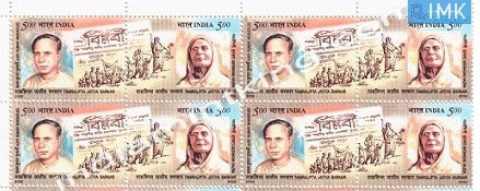 India MNH 2002 Tamralipta & Jatiya Sarkar  Setenant Block of 4 (b/l 4) - buy online Indian stamps philately - myindiamint.com