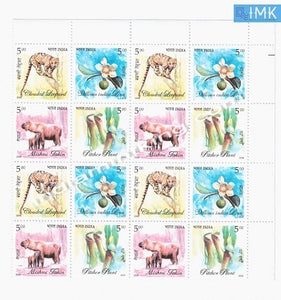 India MNH 2005 Rare Flora & Fauna Of The North East  Setenant Block of 4 (b/l 4) - buy online Indian stamps philately - myindiamint.com