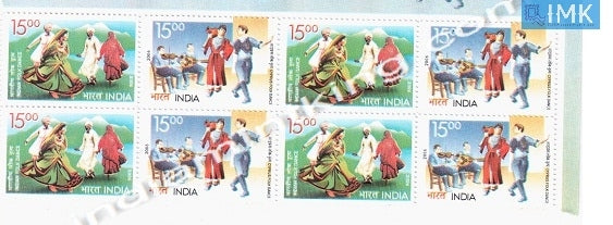 India MNH 2006 Joint Issue Indo-Cyprus  Setenant Block of 4 (b/l 4) - buy online Indian stamps philately - myindiamint.com
