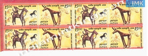 India MNH 2006 Joint Issue Indo-Mongolia  Setenant Block of 4 (b/l 4) - buy online Indian stamps philately - myindiamint.com