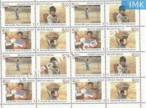 India MNH 2006 Stop Child Labour Setenant Block of 4 (b/l 4) - buy online Indian stamps philately - myindiamint.com
