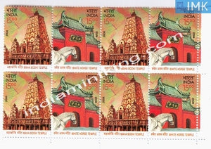 India MNH 2008 Joint Issue Indo-China  Setenant Block of 4 (b/l 4) - buy online Indian stamps philately - myindiamint.com