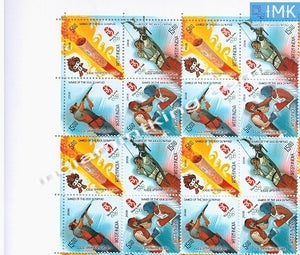 India MNH 2008 Beijing Olympics  Setenant Block of 4 (b/l 4) - buy online Indian stamps philately - myindiamint.com