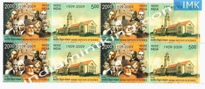 India MNH 2008 Institute Of Science & Technology  Setenant Block of 4 (b/l 4) - buy online Indian stamps philately - myindiamint.com