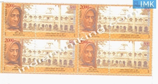 India MNH 2009 Little Sisters Of The Poor  Setenant Block of 4 (b/l 4) - buy online Indian stamps philately - myindiamint.com