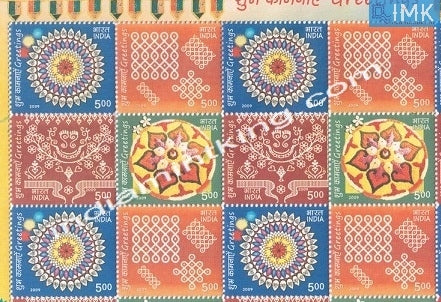 India MNH 2009 Greetings  Setenant Block of 4 (b/l 4) - buy online Indian stamps philately - myindiamint.com