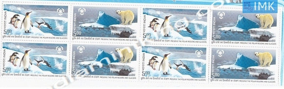 India MNH 2009 Preserve The Polar Region & Glaciers  Setenant Block of 4 (b/l 4) - buy online Indian stamps philately - myindiamint.com