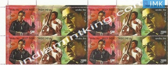 India MNH 2014 Jagjit Singh  Setenant Block of 4 (b/l 4) - buy online Indian stamps philately - myindiamint.com