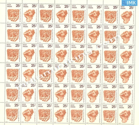 India MNH 1974 Mathura Museum Setenant (Full Sheet) - buy online Indian stamps philately - myindiamint.com