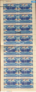 India MNH 1984 President's Fleet Review  Setenant (Full Sheet) - buy online Indian stamps philately - myindiamint.com
