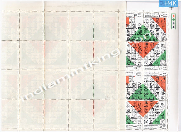 India MNH 1985 Congress Centenary  Setenant (Full Sheet) - buy online Indian stamps philately - myindiamint.com
