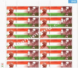 India MNH 1994 Mahatma Gandhi 125 Years  Setenant (Full Sheet) - buy online Indian stamps philately - myindiamint.com