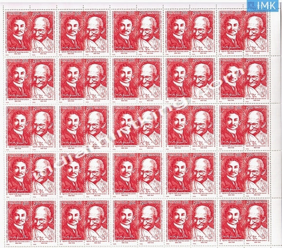 India MNH 1995 Mahatma Gandhi South Africa  Setenant (Full Sheet) - buy online Indian stamps philately - myindiamint.com