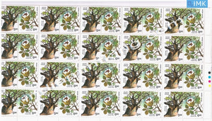 India MNH 1997 Parijat Tree  Setenant (Full Sheet) - buy online Indian stamps philately - myindiamint.com