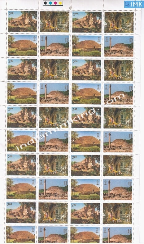 India MNH 1997 Buddhist Cultural Sites  Setenant (Full Sheet) - buy online Indian stamps philately - myindiamint.com