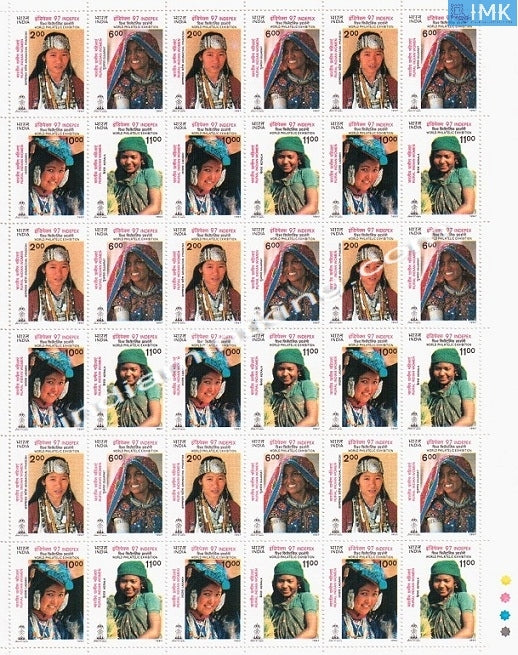 India MNH 1997 Rural Women Costumes  Setenant (Full Sheet) - buy online Indian stamps philately - myindiamint.com