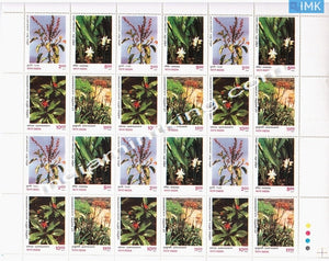 India MNH 1997 Medicinal Plants  Setenant (Full Sheet) - buy online Indian stamps philately - myindiamint.com
