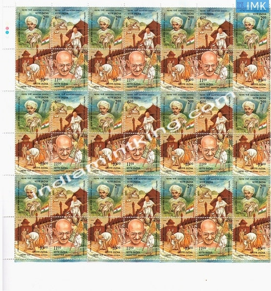 India MNH 1998 Mahatma Gandhi  Setenant (Full Sheet) - buy online Indian stamps philately - myindiamint.com