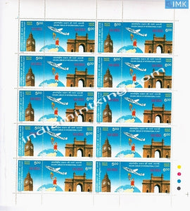 India MNH 1998 Air India MNH International Services  Setenant (Full Sheet) - buy online Indian stamps philately - myindiamint.com