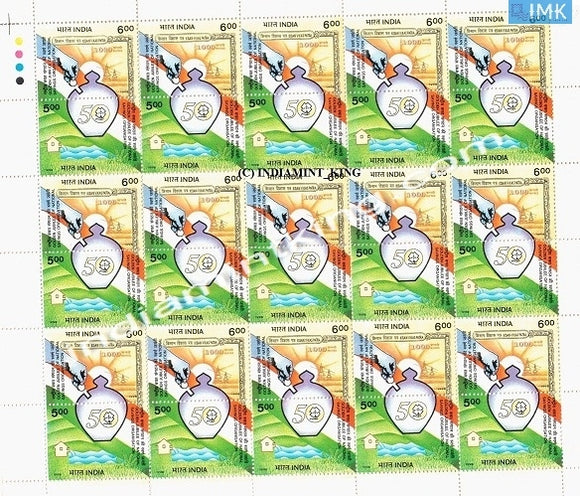 India MNH 1998 National Savings  Setenant (Full Sheet) - buy online Indian stamps philately - myindiamint.com