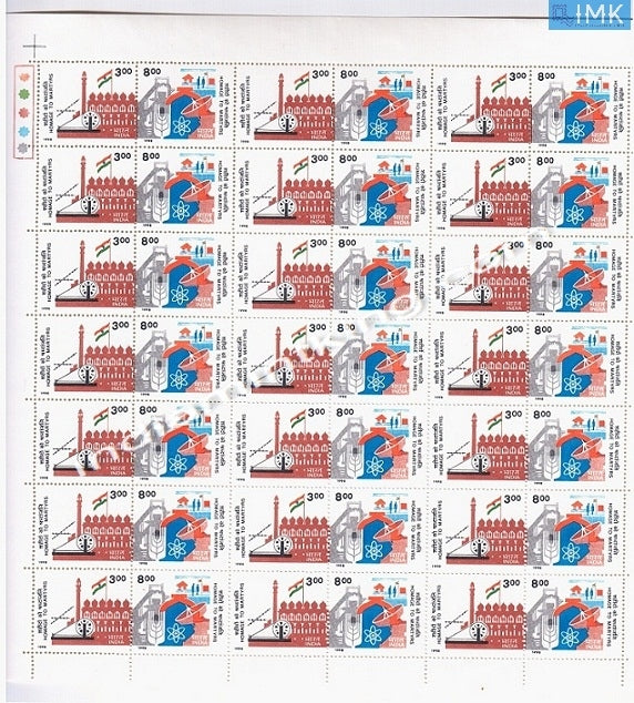 India MNH 1998 Homage To Martyrs  Setenant (Full Sheet) - buy online Indian stamps philately - myindiamint.com