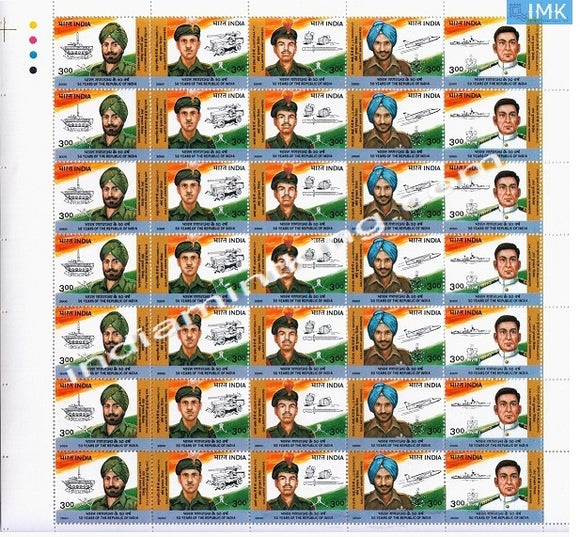 India MNH 2000 Gallantry Award Winners  Setenant (Full Sheet) - buy online Indian stamps philately - myindiamint.com